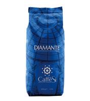 Diamante钻石系列-香浓咖啡