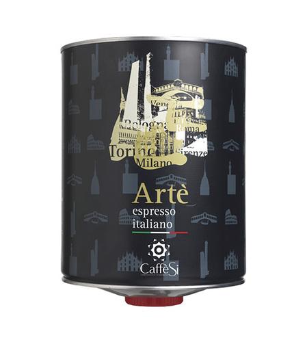 Artè永恒系列 -醇香咖啡